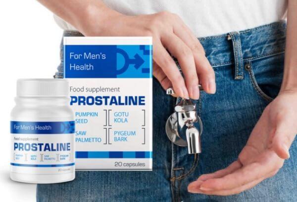 capsule prostata